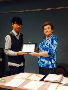 Tony Kim ERHA bursary award 2015