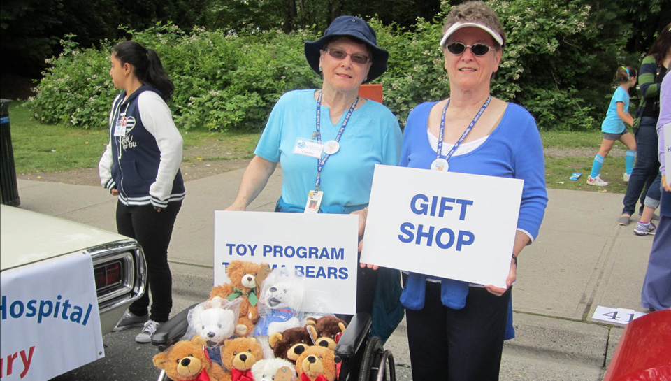 Eagle Ridge Hospital Auxiliary Parade Gift Shop